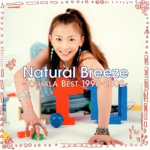 Natural Breeze
